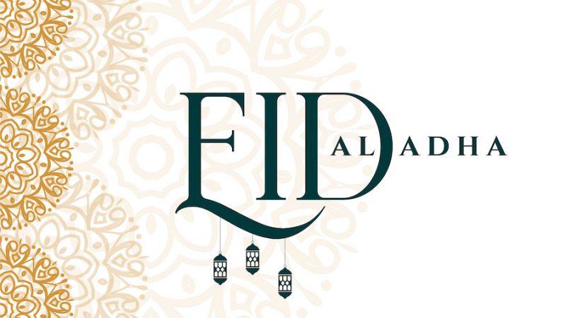 Eid Al-Adha or Festival of the Sacrifice